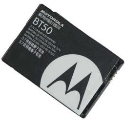 BATERÍA MOTOROLA BT50 C975 C980 E1000 RIZR V1050 V360 V975 V980