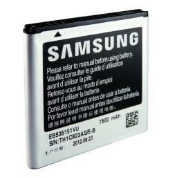 BATERIA SAMSUNG GALAXY S ADVANCE I9070 EB535151VUCSTD
