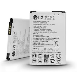 BATERIA LG K8 K330 K350 BL46ZH
