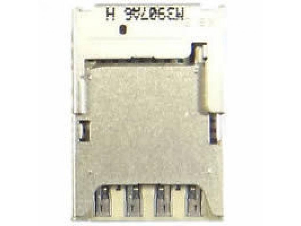 LECTOR SIM SAMSUNG GALAXY J5 J500
